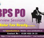 IBPS PO interview Preparation