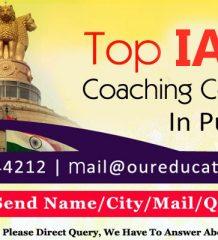 top-ias-coaching-center-in-pune