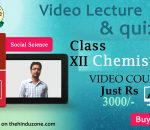 Chemistry practice set for CLASS XII 2016