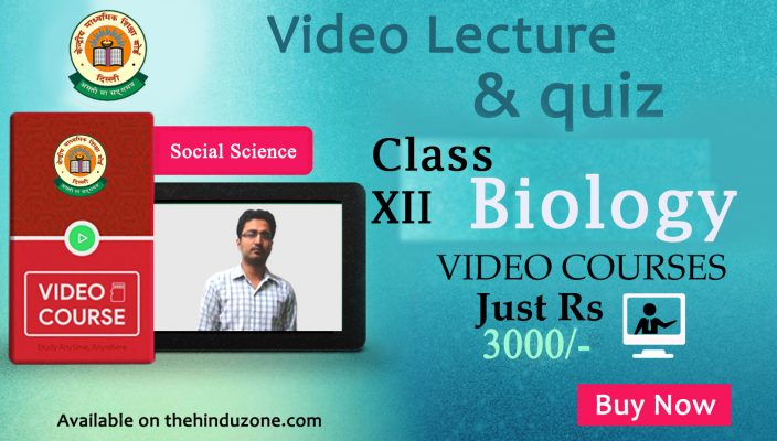 Biology practice set for CLASS XII 2016