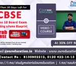 CBSE class 10 board exam Marking scheme