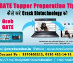 GATE Topper Preparation Tips कैसे करे Crack Physics ( PH ) को