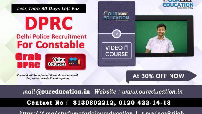 constable recruitment for delhi