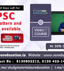 GPSC Exam Pattern and Who is Eligible for GPSC