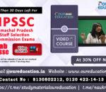 HPSSC exams