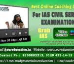 Ramesh Singh, IAS Coaching CLASSES in Delhi