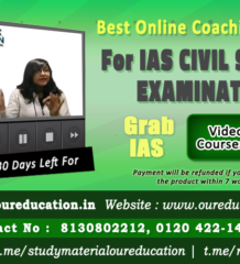 Ramesh Singh, IAS Coaching CLASSES in Delhi