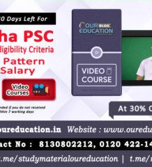 Odisha PSC | Syllabus | Eligibility Criteria| Pattern l Salary
