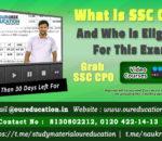 LIST OF BEST SSC COACHING IN ALIGARH