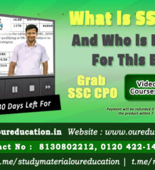 LIST OF BEST SSC COACHING IN ALIGARH