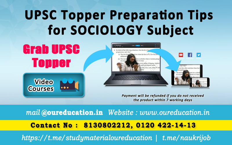 UPSC Topper Preparation Tips for SOCIOLOGY Subject