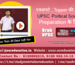 CS IAS ACADEMY UPSC COACHING IN ALIGARH