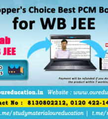 Topper's Choice Best PCM Books for WB JEE