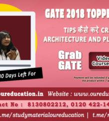 GATE 2018 Topper Killer Tips कैसे करे Crack AP Architecture and Planning को