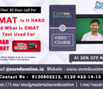 is gmat hard and what is gmat used for