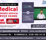 CMS MEDICAL EXAMS