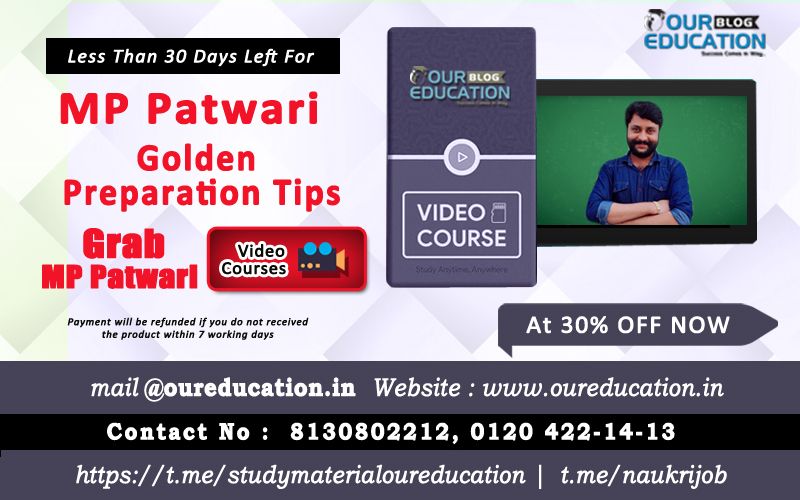 MP Patwari Exam Golden Preparation Tips