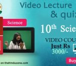 Science practice set for CLASS X 2017