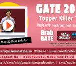 GATE Topper Preparation Tips कैसे करे Crack Instrument Eng. को