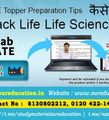 GATE Topper Preparation Tips कैसे करे Crack Life Science को
