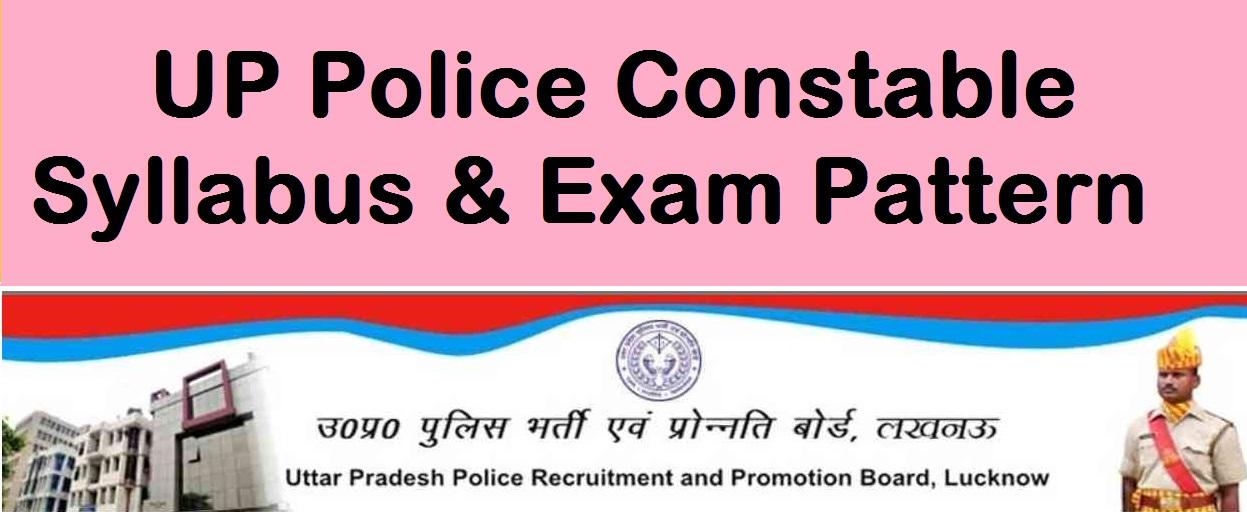 UP Police Constable 2018 Written Exam Syllabus