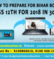 bihar board 12th exams