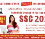 Residential Coaching UPSC Academy in Aligarh