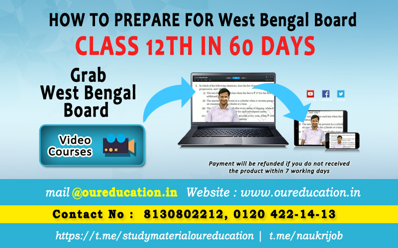 west bengal board class12th