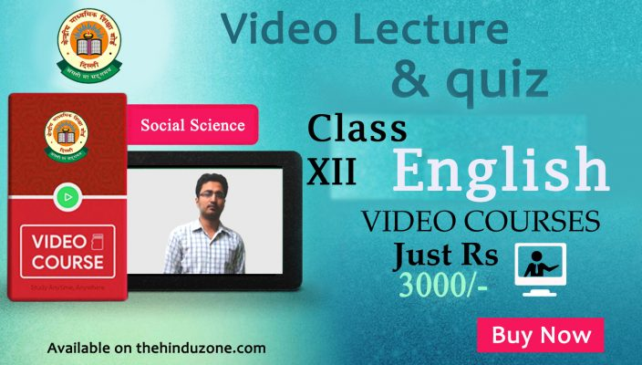 English practice set for CLASS XII 2016