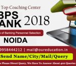 Rank wise List of Top IBPS Bank Coaching in Noida 2018