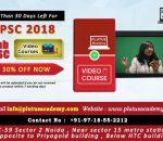50 question everyday syllabus of UPSC Prelims 2018