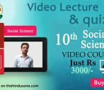 Social Science practice set for CLASS X 2017