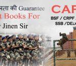 Best Book List for CAPF Exam
