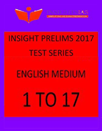 INSIGHT-TEST Series