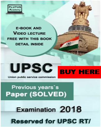 UPSC previous year Ppaers