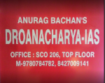 DROANACHARYA Chandigarh