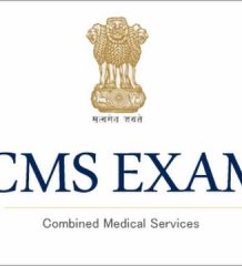 Combined Medical Service Exam