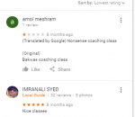 Suryawanshi' Study Circle Coaching Nagpur Reviews