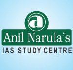 Anil Narula's IAS Study Center Chandigarh