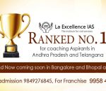 one of the best IAS coaching of Hyderabad