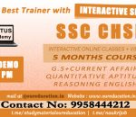 SSC coaching in Laxmi Nagar New Delhi