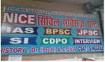 Nice Civil Services Center Patna Reviews