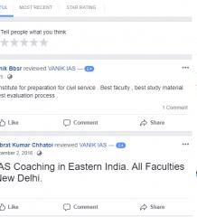 Vanik IAS Upsc Coaching Bhubaneswar Reviews