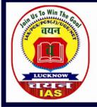 Chayan IAS Coaching Lucknow Reviews