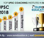 UPSC coaching centres in Bangalore