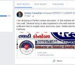 PERFECT CAREER EDUCATION Coaching Ahmedabad Reviews