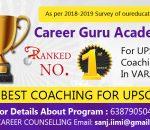 Best UPSC Coaching in Varanasi