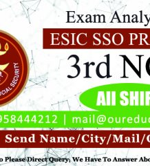 ESIC SSO Prelims 2018 - Overall Exam Analysis - 3rd November