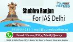 Shubhra Ranjan Coaching Institutes Delhi Reviews