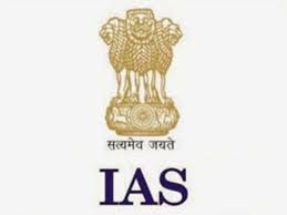 best ias Institute Banaglore